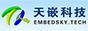广州天嵌计算机科技有限公司